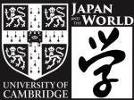 JapanAndTheWorld.org