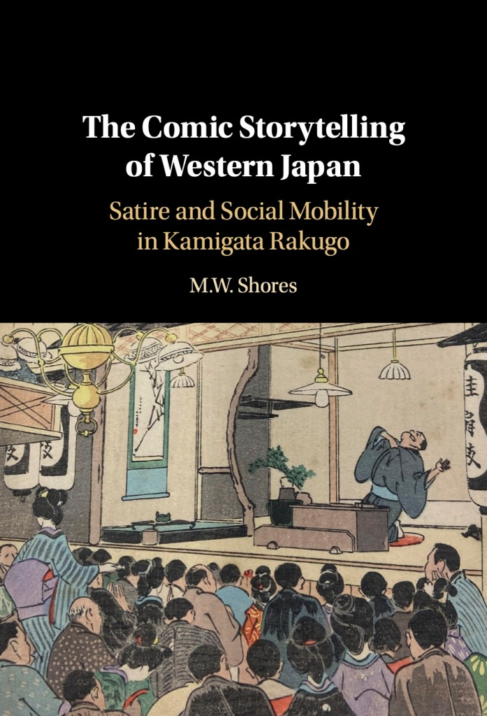 Cover image and link to book, The Comic Storytelling of Western Japan: Satire and Social Mobility in Kamigata Rakugo